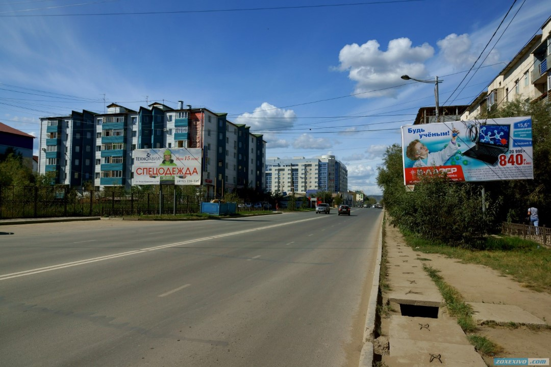 Yakutsk photo - 1