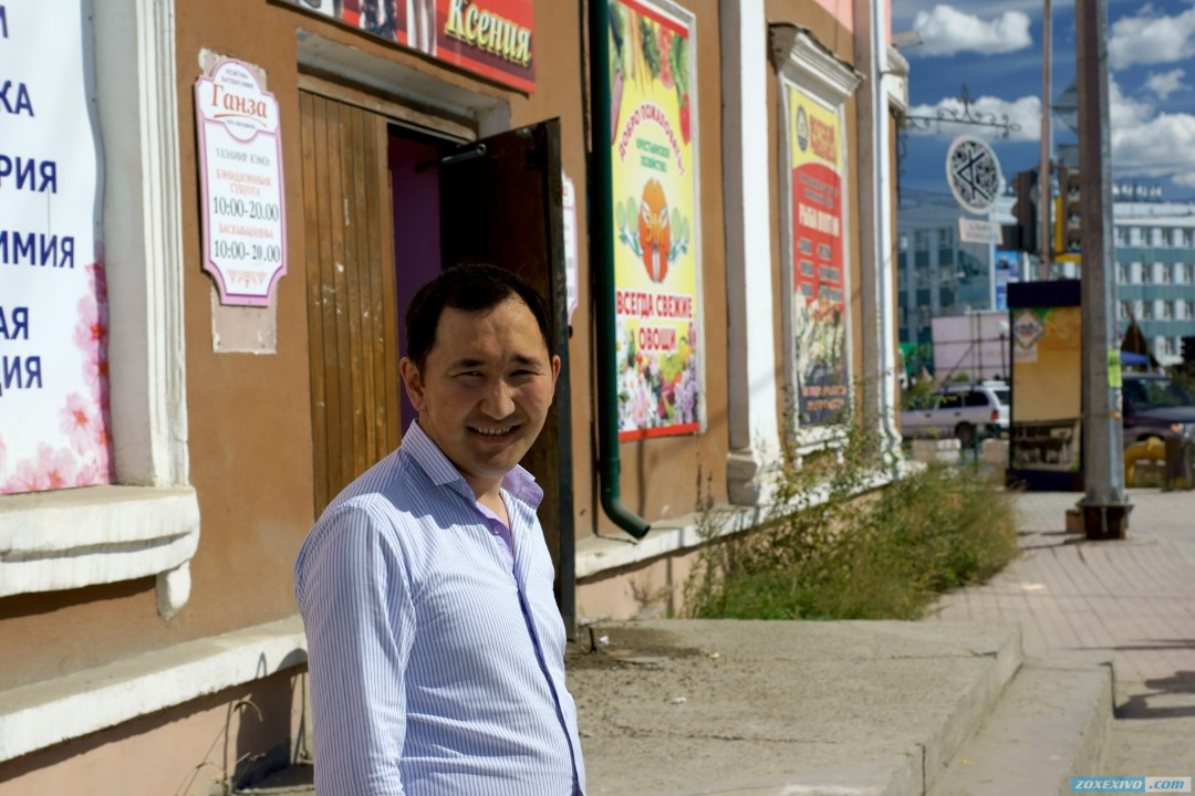 Yakutsk photo - 6